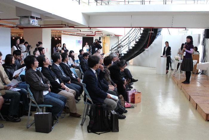 全像科技與藝術國際研討會