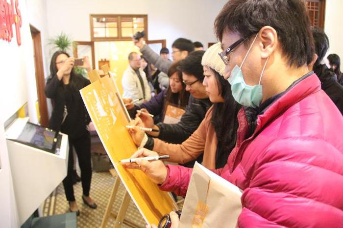 與會貴賓進行「我願意,一起為台灣這個創意島努力」簽名宣誓