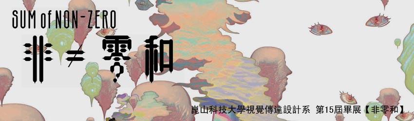 banner_850x250