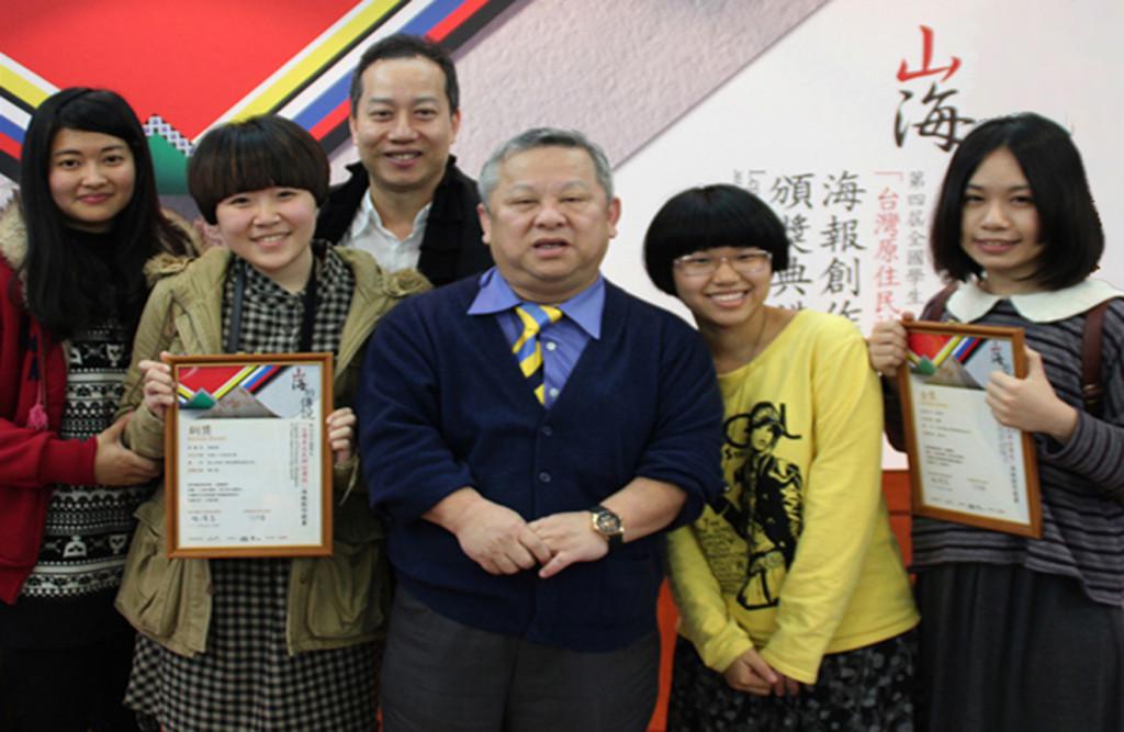 台灣原住民海報創作競賽視傳系奪金、銅等10獎項