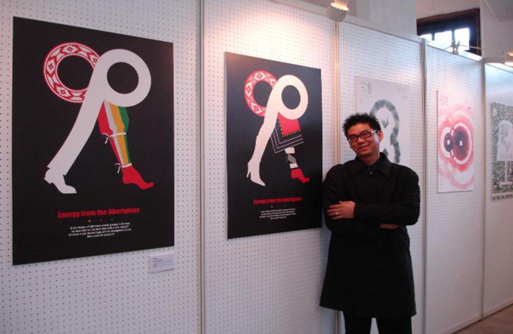 金點設計 驚艷國際 崑山視傳勇奪業界2010金點設計標章9件