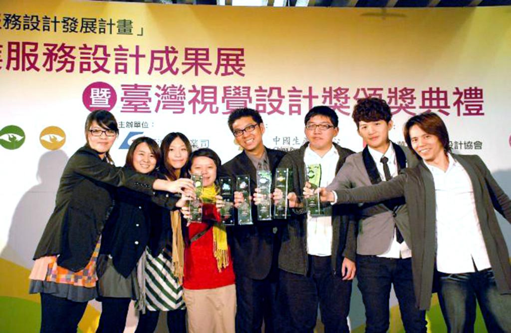 崑山視傳金不讓 勇奪2010台灣視覺設計7金獎