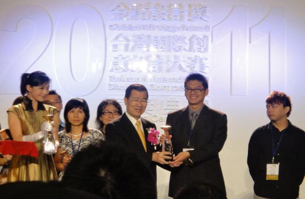 六度分隔勇奪金點設計獎獲視覺傳達設計類獎項