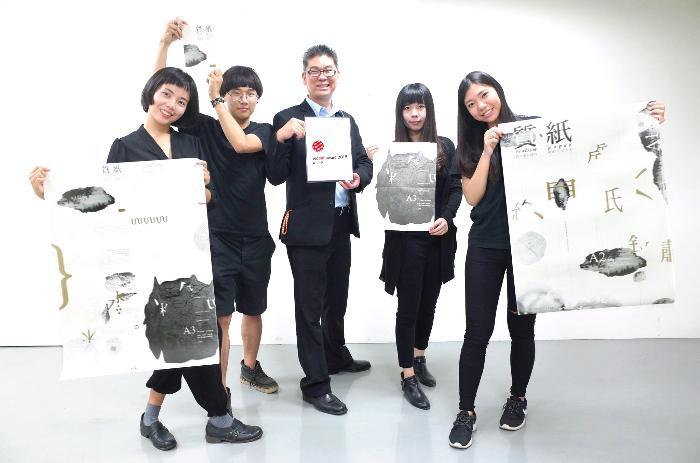 視傳系〈質、紙〉創意紙規表 榮獲德國紅點設計獎