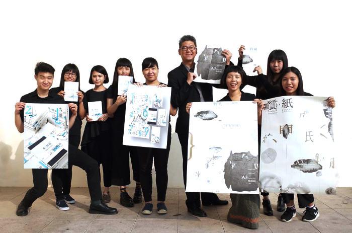 DFA亞洲最具影響力設計獎 視傳系榮獲雙優異獎