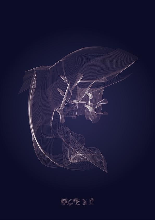 朝倉海報平面影印鯨魚