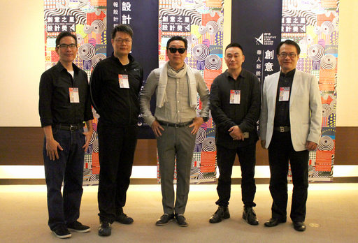 第七屆創意之星設計獎決選 12月3日於崑山科大揭曉成果
