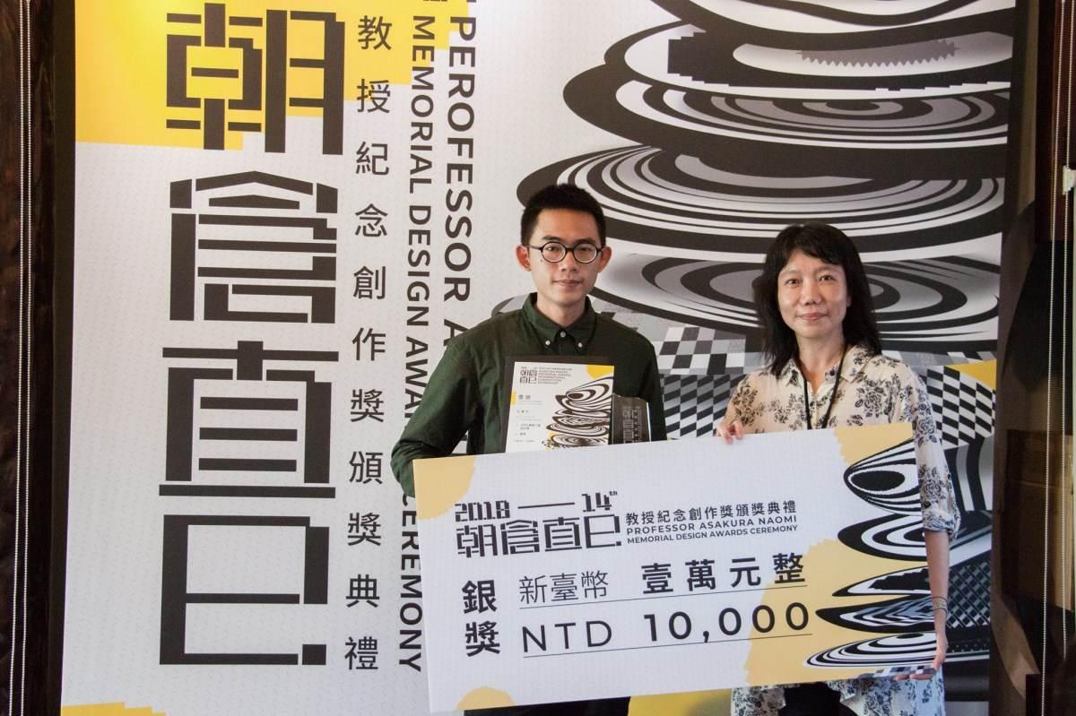 中華民國基礎造形學會理事長黃雅玲(右)頒發銀獎給王健宇同學(左)
