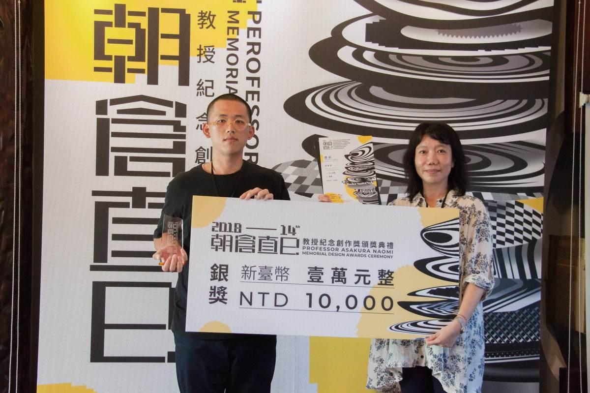 中華民國基礎造形學會理事長黃雅玲(右)頒發銀獎給蔡賢臻同學(左)