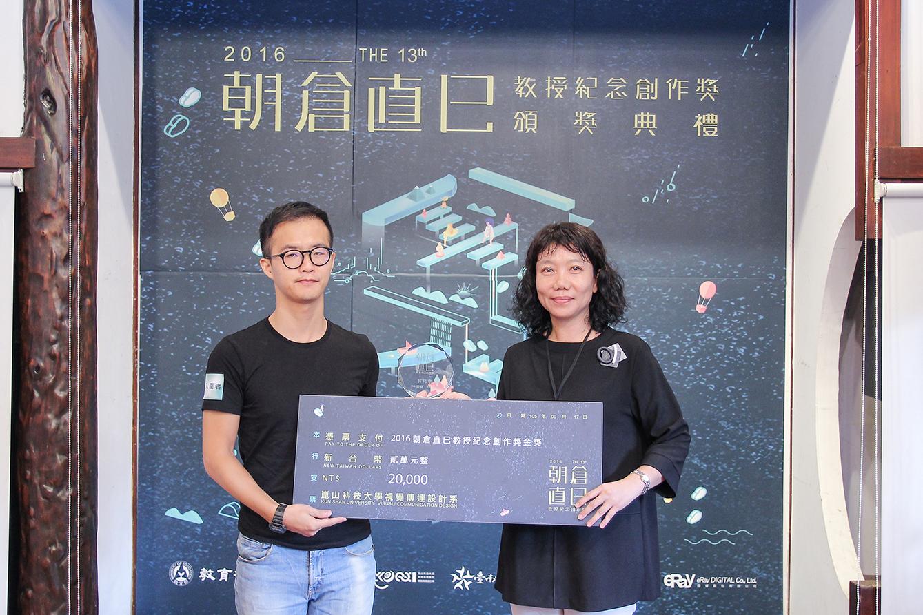 創意媒體學院黃雅玲院長(右)頒發金獎給許祐寧(左)
