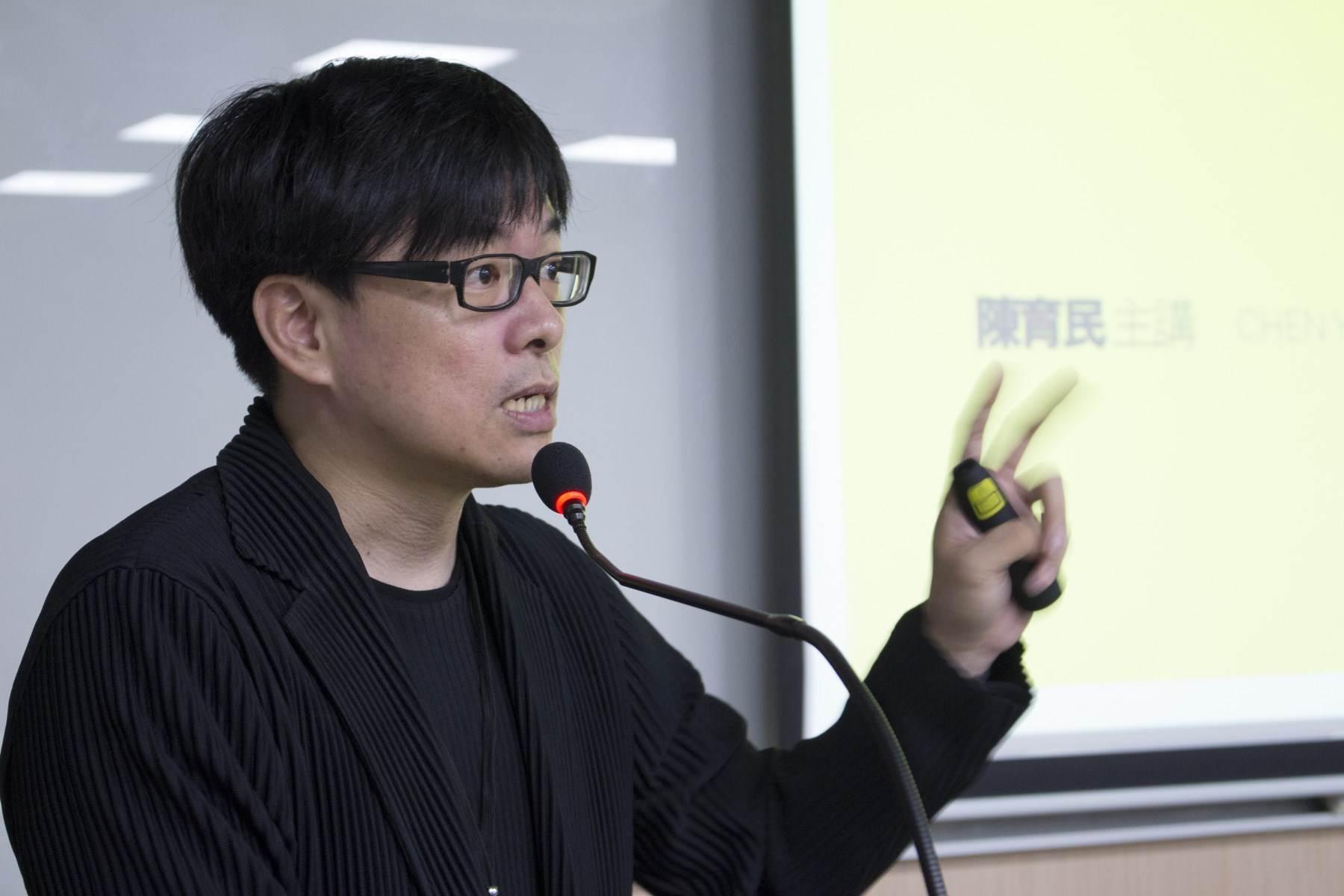 國立高雄科技大學文化創意產業系教授陳育民講座分享