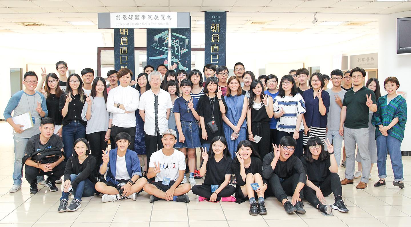 日本客座教授高橋善丸與學員們合影