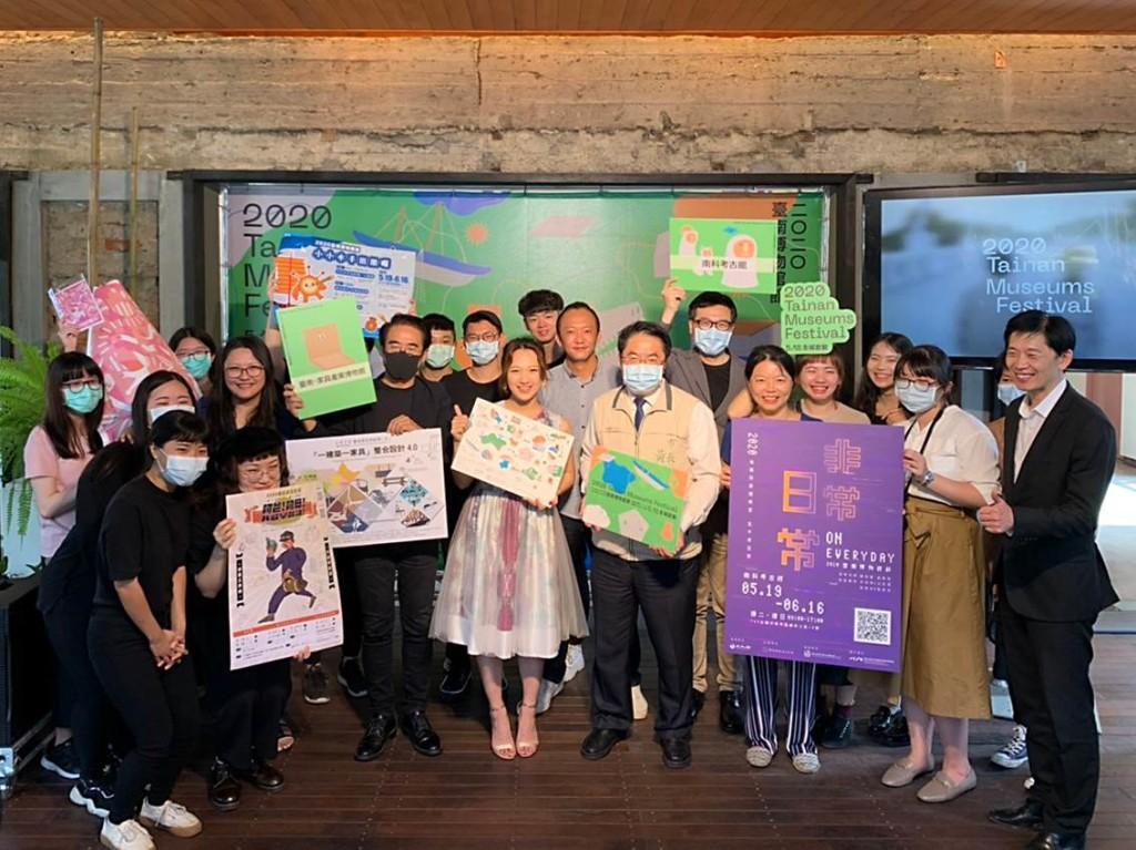2020臺南博物館節館校合作 視傳系帶您參與文化饗宴