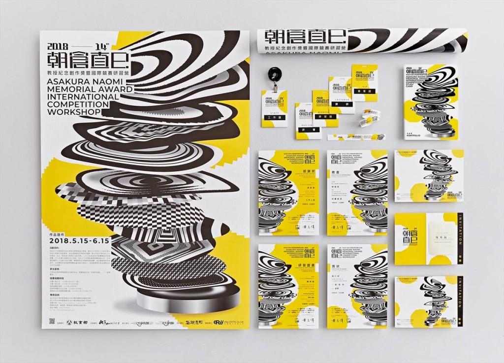 創意大爆發 視傳系橫掃一等國際競賽獎項與入圍