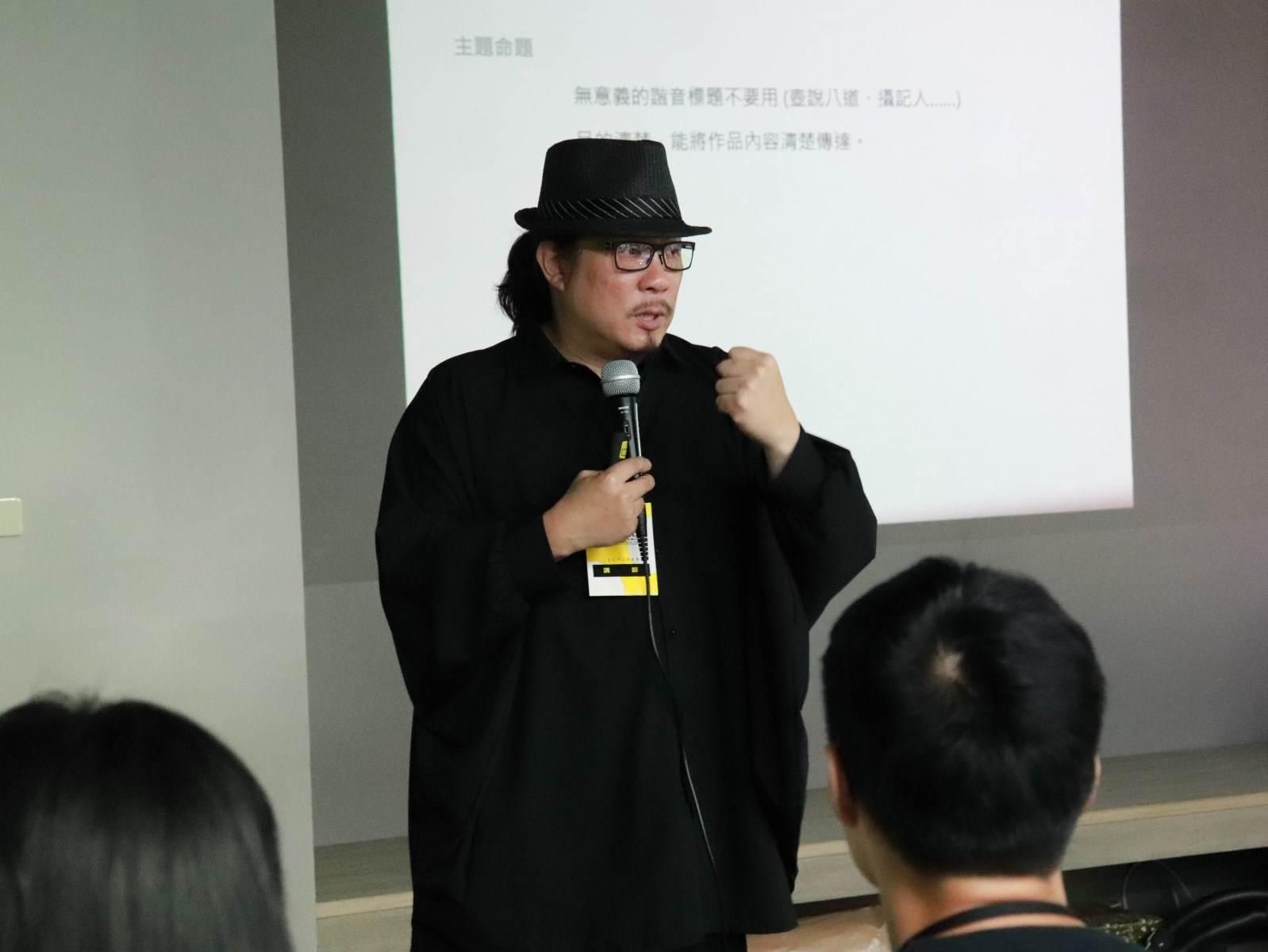 藍本設計顧問有限公司執行長暨中華平面設計協會理事長吳介民進行分享