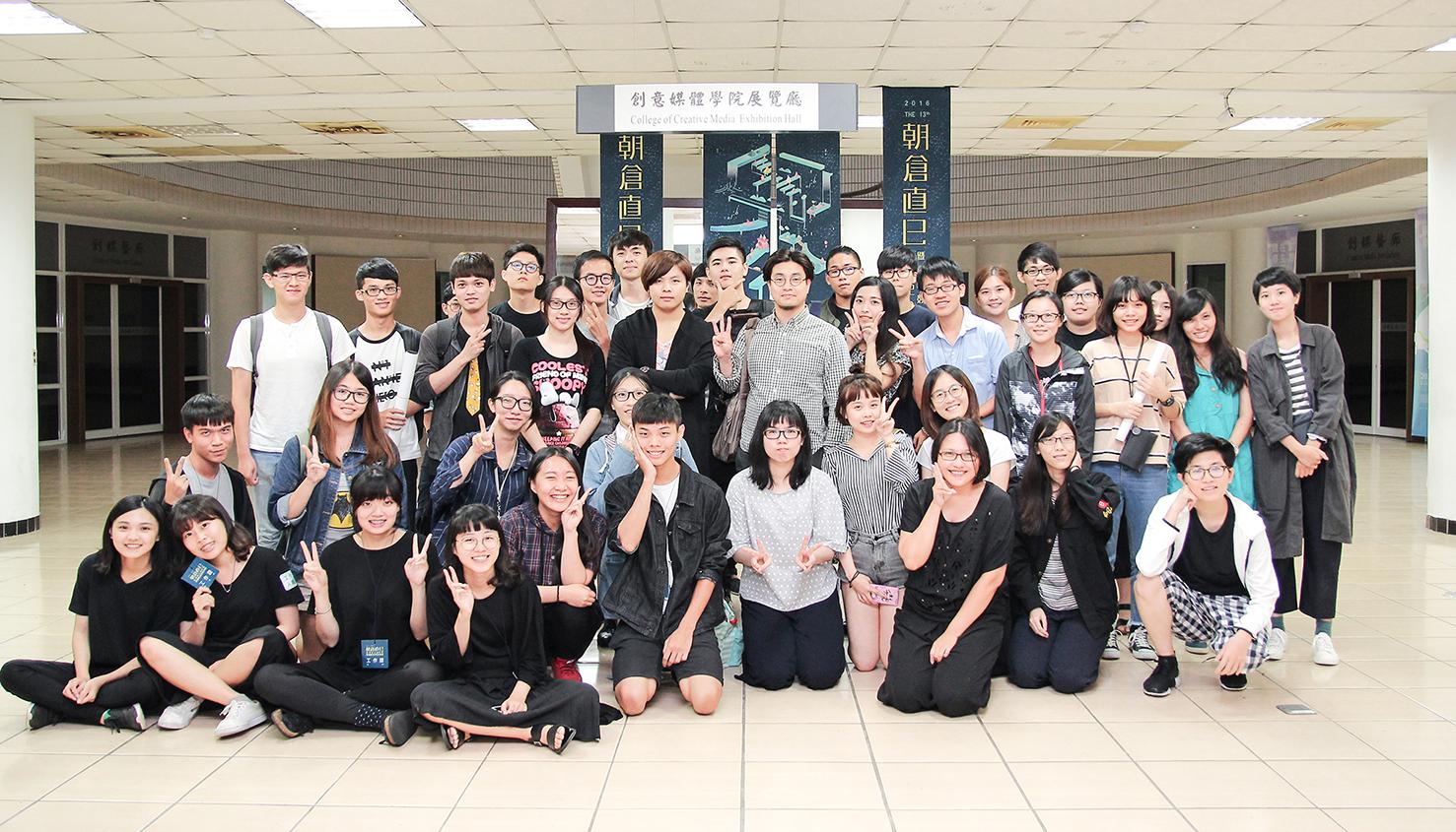 韓國客座教授蔡秉録與學員們合影