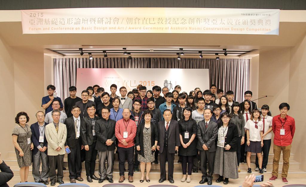 2015朝倉直巳教授紀念創作獎 視傳系團隊勇奪雙銀雙銅