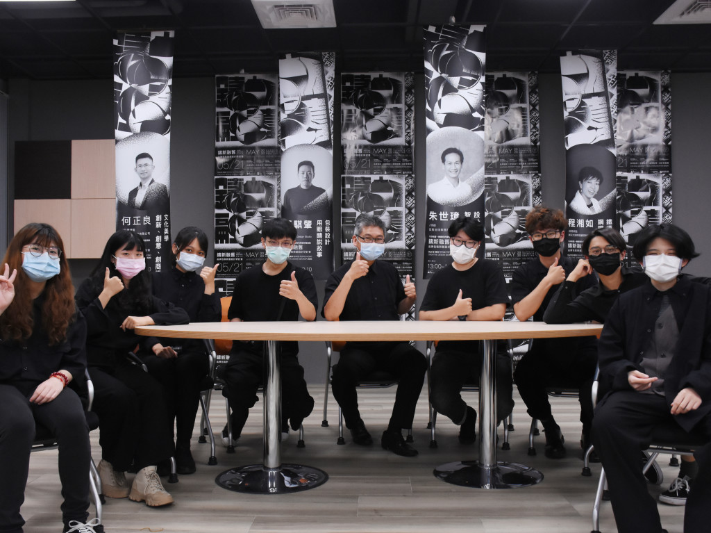 崑山科技大學 視覺傳達設計系 109年度教師校內學術研習活動