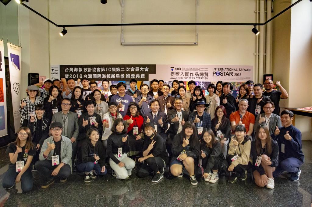 2018台灣國際海報新星獎 崑大視傳系新銳摘金獎,雙獲年度「最佳參與獎」、「最佳學校獎」全國第一